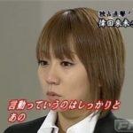 倖田來未、「羊水が腐る」発言について謝罪