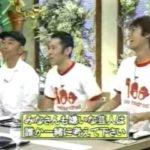 2004年27時間Ⅱ-①