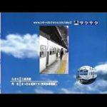 sakusaku 101111 3 真っ白な在来線!? えーっ!、の巻