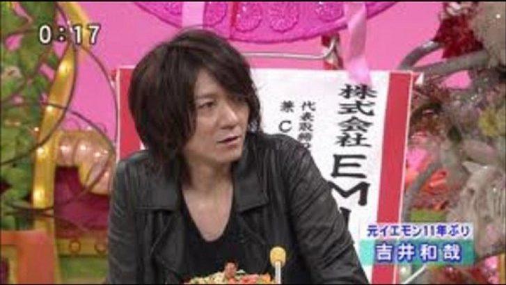 2013年01月17 笑っていいとも 吉井和哉 テレフォンショッキング 瑛太