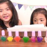 Kutsuwa かおりだまをつくろう Aroma beads Making kit