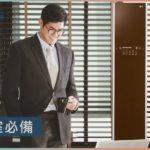 【商品介紹】LG 智慧電子衣櫥 — 防疫除菌全靠它 (1)