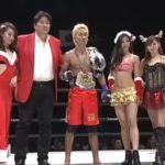 Legend of the Street, Mikuru Asakura Highlight (朝倉未来)