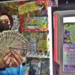 【1000円ガチャ】普通に任天堂スイッチライトがGETできるガチャやったらヤバかったww