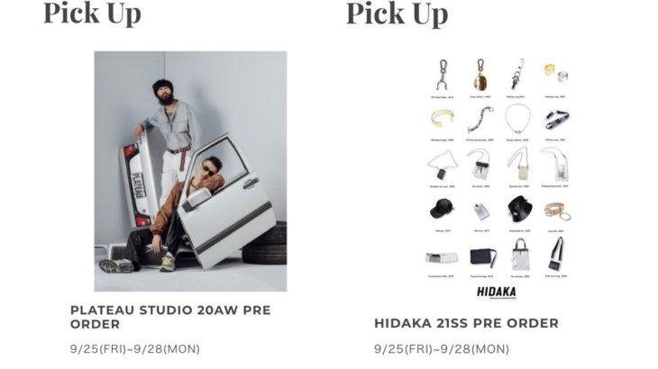 【明日から】PLATEAU STUDIO & HIDAKA PRE ORDER 開催!ゆったり商品紹介