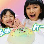 わたあめケーキ!?わたあめクレープ!?わたあめでカラフルスイーツ作ろう!himawari-CH