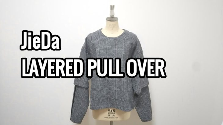 【jieda】商品紹介「JieDa LAYERED PULL OVER」ジエダ レイヤード プルオーバー モノトーン ファッション ストリートファッション fashion streetfashion