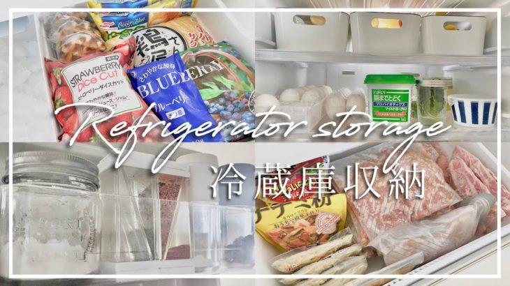 【業務スーパー】おすすめ商品紹介&帰宅後の冷凍保存でスカスカの冷蔵庫を充実させた1日