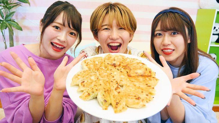 【餃子は飲み物】餃子100個食べ切るまで帰れません!!大食いチャンレンジ!!【女子会】