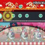 太鼓の達人HIMAWARI HAPPY(ひまわりちゃんねるより)