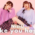【踊ってみた】Make you happy / NiziU【さなえぽ】【4K】