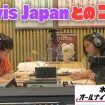 【水溜りボンドのオールナイトニッポン0】コラボしたTravis Japanさんと新曲を解禁した秋山黄色さんを語った回【11月5日放送分】