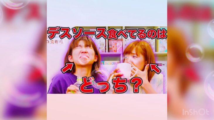 ボンボンTV『りっちゃんとなっちゃん』