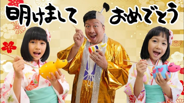 明けましておめでとう!赤べこに3色マーカーチャレンジでどんな模様になる??干支にちなんで絵付け対決!himawari-CH