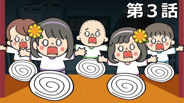 助けて~暗いところが怖いよ〜>< HIMAWARIガールズ☆第3話【ミニアニメ】himawari-CH
