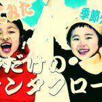 踊ってみた。「君だけのサンタクロース」himawariチャンネルまーちゃんおーちゃんに憧れて。