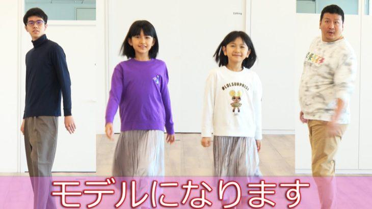 みんな、なんかマヌケ〜🤣モデル歩きを覚えよう!イケメン先生に教わるウォーキングレッスン♪himawari-CH