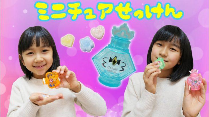 小さくて可愛いせっけん手作りしよう♡コロントシャボン himawari-CH