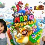 初プレイ♪スーパーマリオ3Dワールド 反省します…4人でプレイしたらハチャメチャでした><himawari-CH