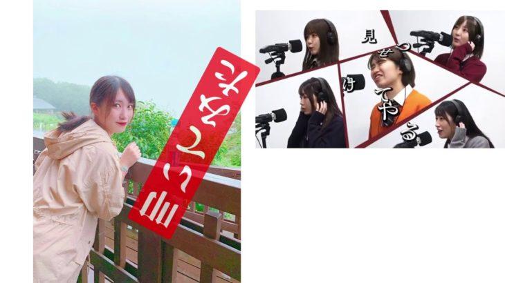 【叩いてみた】うっせえわ/ボンボンTV女子メンバーver.
