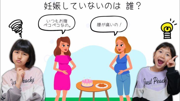 脳トレ!?手掛かりを見つけて謎を解け!『Who is』アプリ実況☆himawari-CH