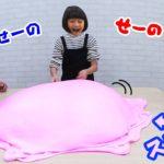 世界一のスライム作るぞ!himawari-CH