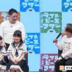 人気動画クリエイターがオススメするラフ&ピース マザーコンテン ツ!
