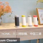 車の掃除機ハンドヘルド,ミニハンド掃除機,コードレスミニ掃除機中国のベンダー