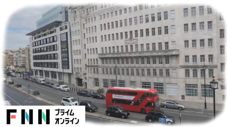 【LIVE】オックスフォードサーカス駅へ 日常が戻りつつある英国の街並み