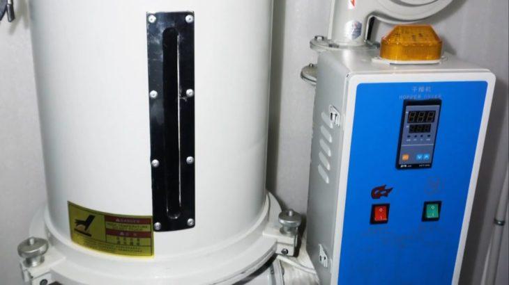 Plastic Hopper Dryer.mp4