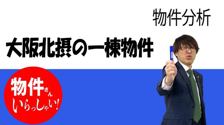 ボンボンTVどみちゃんはかわいい?ブス?