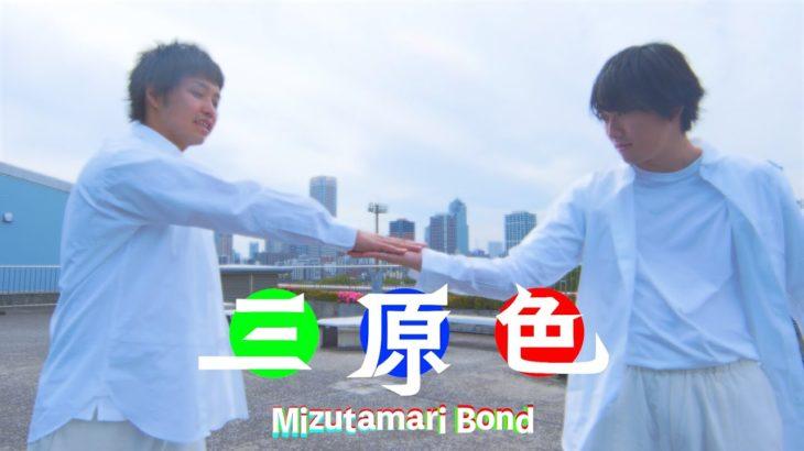 【踊ってみた】三原色 / YOASOBI 【24時間企画】