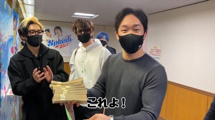 【ヒカル】ギャンブルでも才能を発揮する朝倉未来【ボートレース】