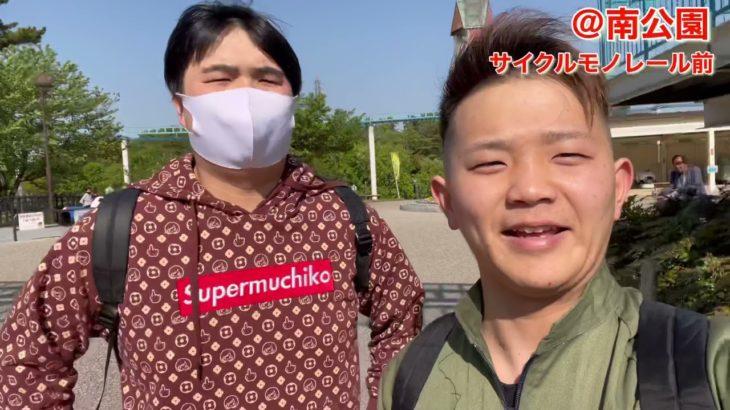 【東海オンエア】マンホール巡りの旅 前編