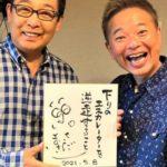 2021.05.01.東京海上日動 Challenge Stories~人生は、挑戦であふれている~