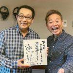 2021.05.08.東京海上日動 Challenge Stories~人生は、挑戦であふれている~