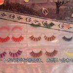 独占プレミアムシンセティック,カラフル,カスタム,混合色,3Dビーガンミンクまつ毛,メーカー中国