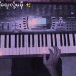 ဘယ်ပန်းချီရေးလို့မမှီ ( Bal Pan Chi Yay Loz Ma Mhi) – Piano cover of a beginner!