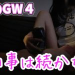 【CR聖闘士星矢3】GW企画4日目🐯食べてパチンコして食べて呑んだ日😡【OLのGW4】