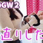 【花の慶次 漆黒】GW企画2日目🐯10万円握りしめて1日パチンコ打ってきた【OLのGW2】