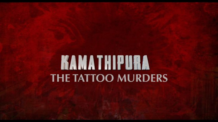KAMATHIPURA – The Tattoo Murders