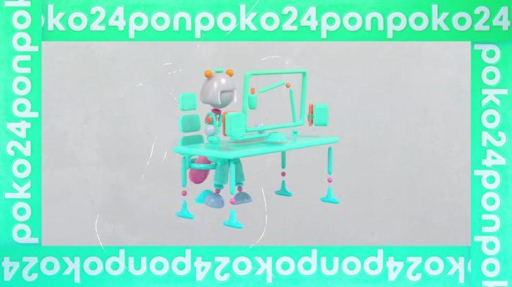 Ponpoko 24 vol.5 fan art