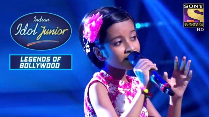 Tu Kitni Achhi Hai पे दिया Goosebumps देने वाला Rendition | Indian Idol Junior| Legends Of Bollywood