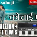 kochai pan|| cg songs || vishvahar omesh|| new 2021 special piano song|| subscribe now…..