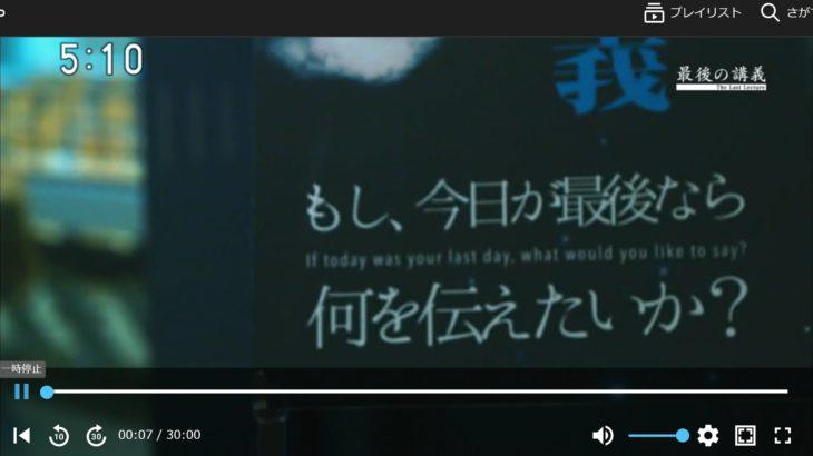 最後の講義「社会学者 上野千鶴子」