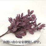アートフラワー,人工カエデの葉,シルクリーフ,ホットセル,中国造花メーカー