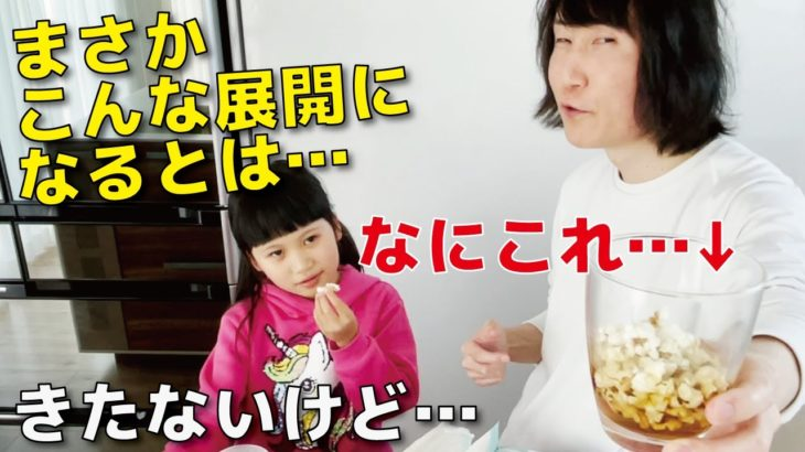 「脱力タイムズ」【北川 景子】しっかりしてくださいお金よりも気持ちなんです