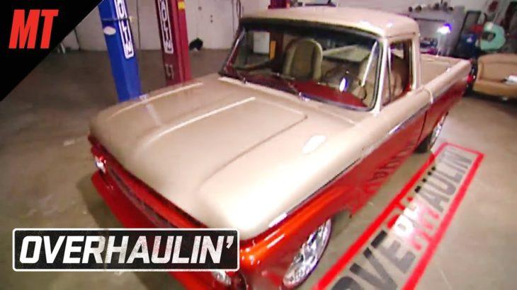 1965年式フォードトラック | オーバーホール 改造車の世界