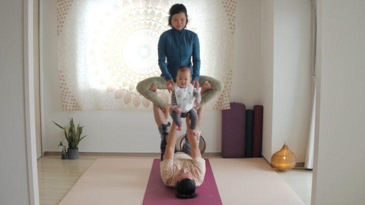 Acro Yoga Family「Happy Baby」