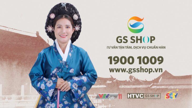 [Ads] GS Shop_version 30s on TV